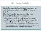 nih salary cap policy