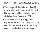 benefits of technology cont d