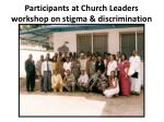 participants at church leaders workshop on stigma discrimination