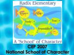 cep 2007 national school of character