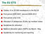the eu ets