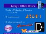 kraig s office hours