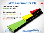 mtss is required for sed