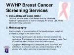 wwhp breast cancer screening services