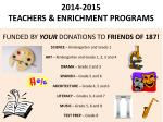 2014 2015 teachers enrichment programs
