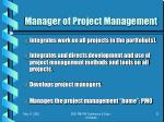 manager of project management