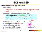 eos with cep