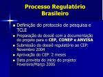 processo regulat rio brasileiro