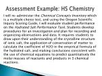 assessment example hs chemistry