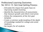 professional learning outcomes for 2014 15 slg goal setting process