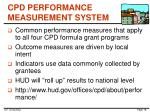 cpd performance measurement system