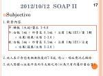 2012 10 12 soap ii