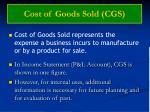 cost of goods sold cgs
