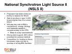 national synchrotron light source ii nsls ii