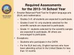 required assessments for the 2013 14 school year