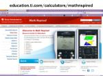 education ti com calculators mathnspired