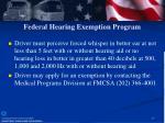 federal hearing exemption program