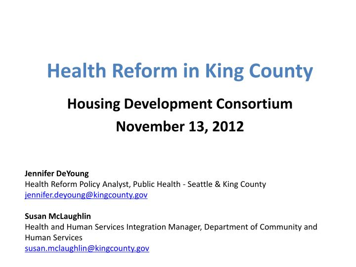 health reform in king county n.