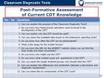 post formative assessment of current cdt knowledge