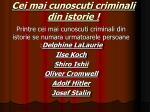 cei mai cunoscuti criminali din istorie