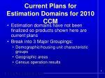 current plans for estimation domains for 2010 ccm