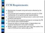 ccm requirements