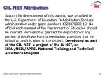 cil net attribution