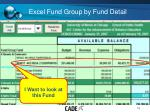 excel fund group by fund detail