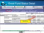 excel fund status detail1