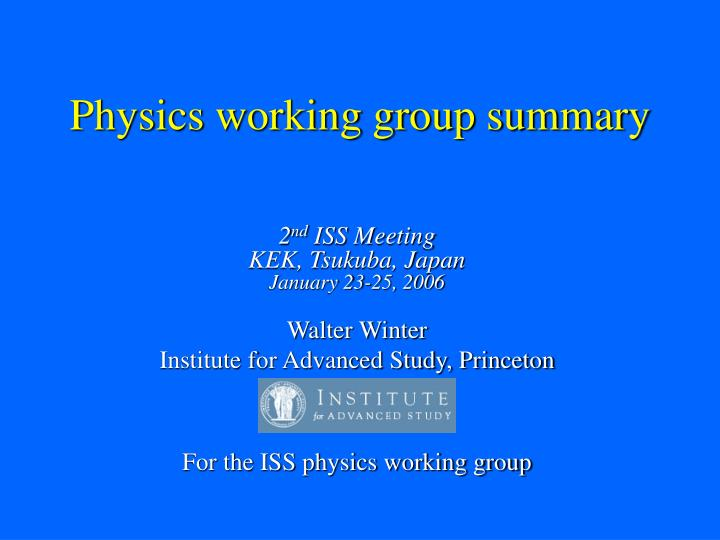 physics working group summary n.