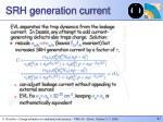 srh generation current