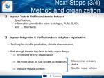 next steps 3 4 method and organization