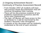 2 ongoing achievement record continuity of practice assessment record