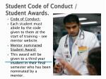 student code of conduct student awards