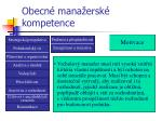 obecn mana ersk kompetence11