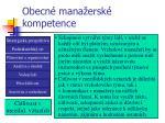 obecn mana ersk kompetence7