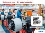 engineering case key model production
