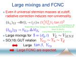 large mixings and fcnc