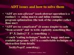 adt issues and how to solve them