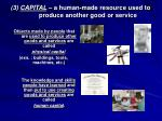 3 capital a human made resource used to produce another good or service