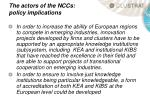 the actors of the nccs policy implications