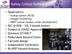 safety critical software