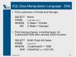 sql data manipulation language dml1