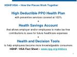 hdhp hsa how the pieces work together