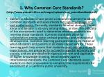 1 why common core standards http www pvpusd k12 ca us images uploads ccss parenthandbook pdf