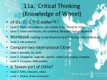 11a critical thinking knowledge of wheel