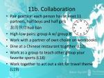 11b collaboration