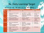 8a daily learning target