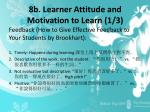 8b learner attitude and motivation to learn 1 3
