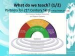 what do we teach 1 2 partners for 21 st century skills http www p21 org